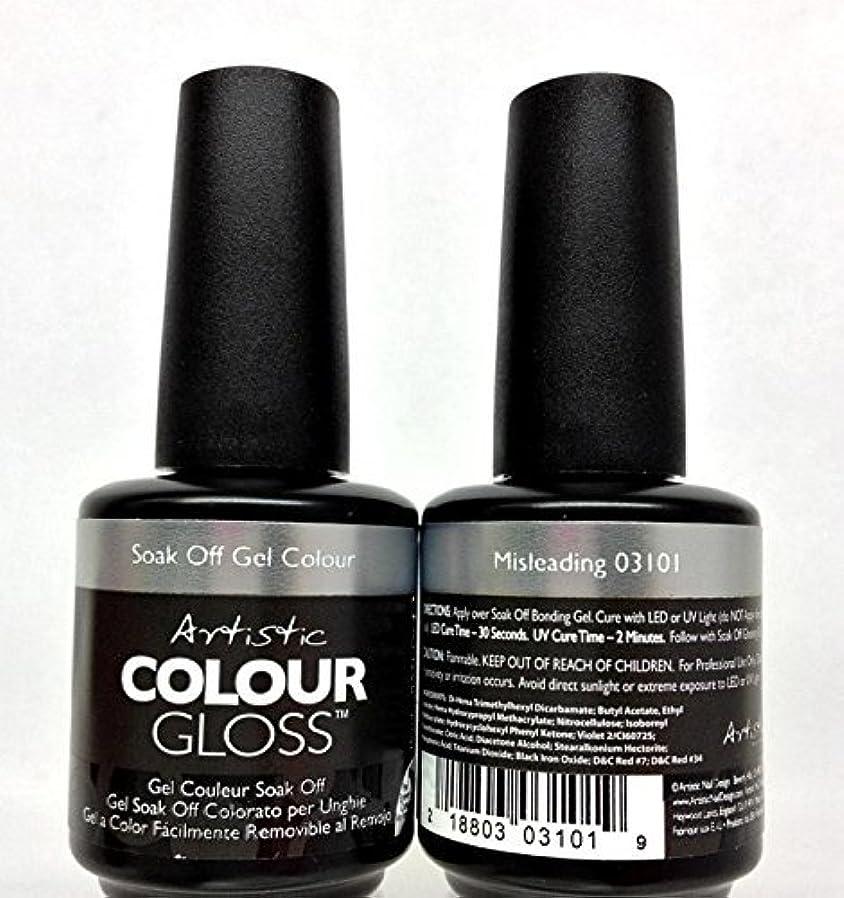 変化する解放する気分が悪いArtistic Colour Gloss - Misleading - 0.5oz/15ml