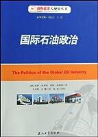 国际石油政治