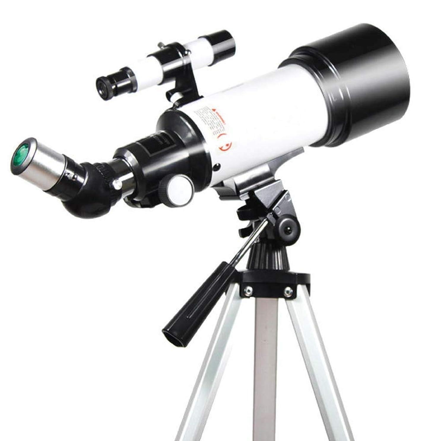 ソファー復活させるストライク耐久性 16 / 40X HD屈折天体望遠鏡高倍率ズーム単眼天体望遠鏡 キャンプハイキング (Color : White, Size : 45-122cm)
