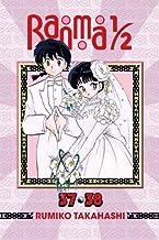 Ranma 1/2 (2-in-1 Edition), Vol. 19: Includes Vols. 37 & 38 (19)