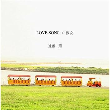 Love Song Kanojo