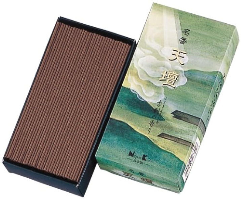 計画的ブル旧正月名香天壇 古刹の香り バラ詰