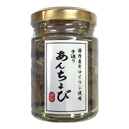 国産 アンチョビ 瓶 なたね油使用 70g(固計量50g) 瀬戸内海産