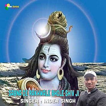 Sabna De Rakhwale Bhole Shiv Ji