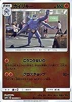 ポケモンカードゲーム SMP2 名探偵ピカチュウ カイリキー C   ポケカ ムービ―スペシャルパック 闘 2進化