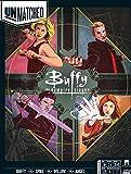 Unmatched Buffy The Vampire Slayer (Inglés)