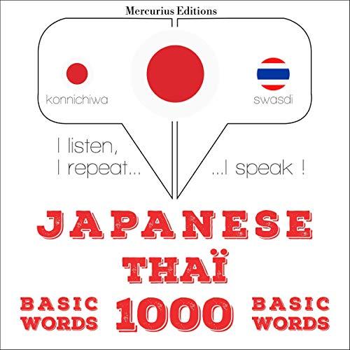 Japanese - Thaï. 1000 basic words cover art