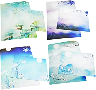 QingLanJian Cute Flower Unique Vintage Chinese Style Large Writing Paper and Envelopes Stationary Set-32 sheets writing paper and 16pcs Envelopes