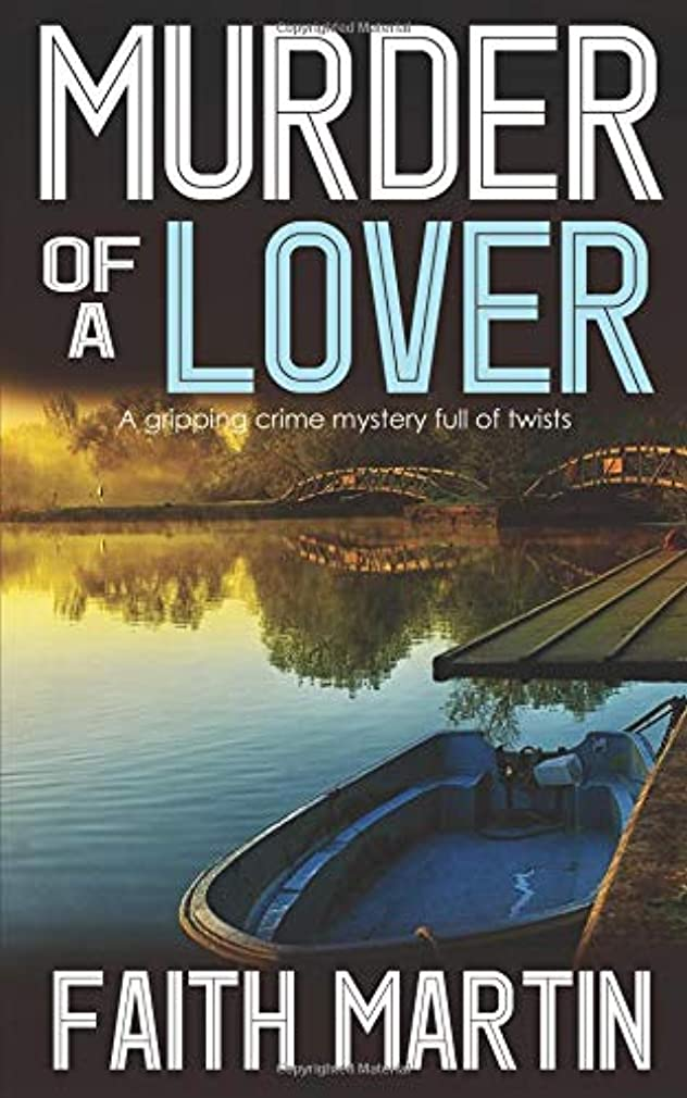 行為読み書きのできない追記MURDER OF A LOVER a gripping crime mystery full of twists