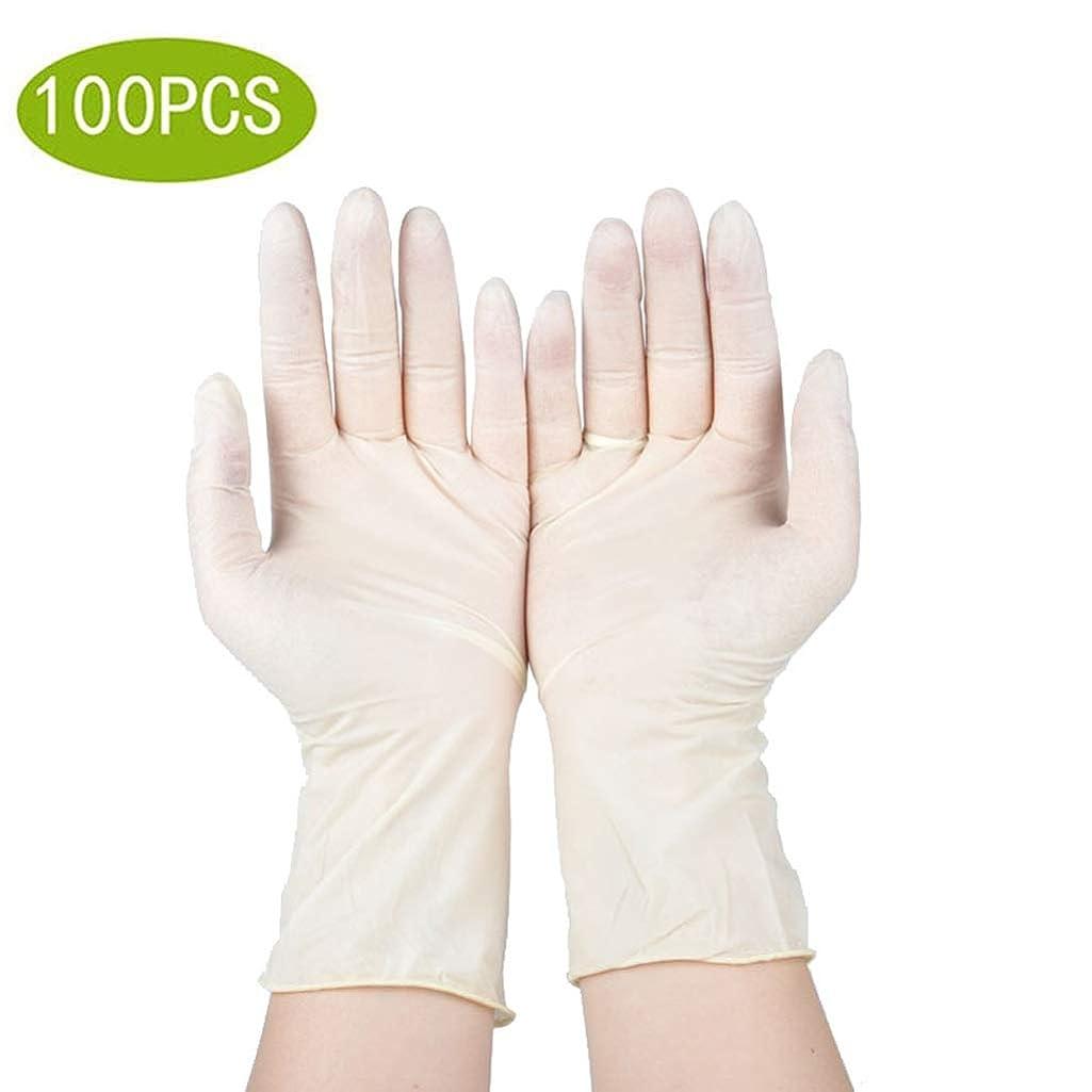バーガー壁急降下医療検査ラテックス手袋|3ミル厚、ミディアムボックス100パウダーフリー、無菌、頑丈な試験用手袋|病院のための専門の等級、法執行機関、食糧売り手 (Color : Beige, Size : L)