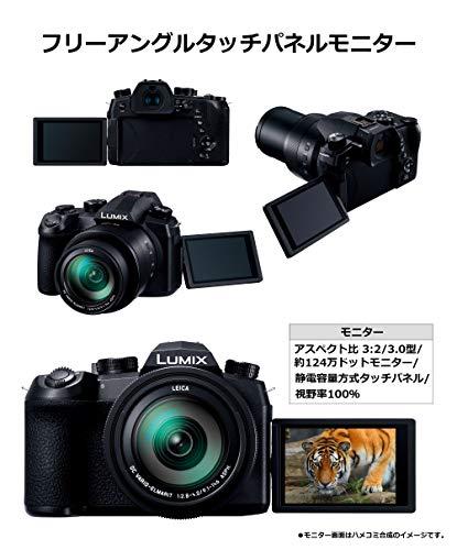 パナソニックデジタルカメラルミックス1.0型センサー搭載光学16倍ズーム4K動画対応DC-FZ1000M2ブラック