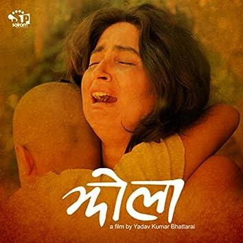 Jhola ((Original Motion Picture Soundtrack))