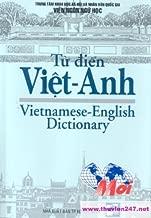 Tu Dien Viet Anh: Vietnamese-English Dictionary