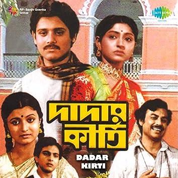 Dadar Kirti (Original Motion Picture Soundtrack)