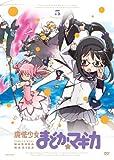 魔法少女まどか☆マギカ 5(通常版)[ANSB-9129][DVD]