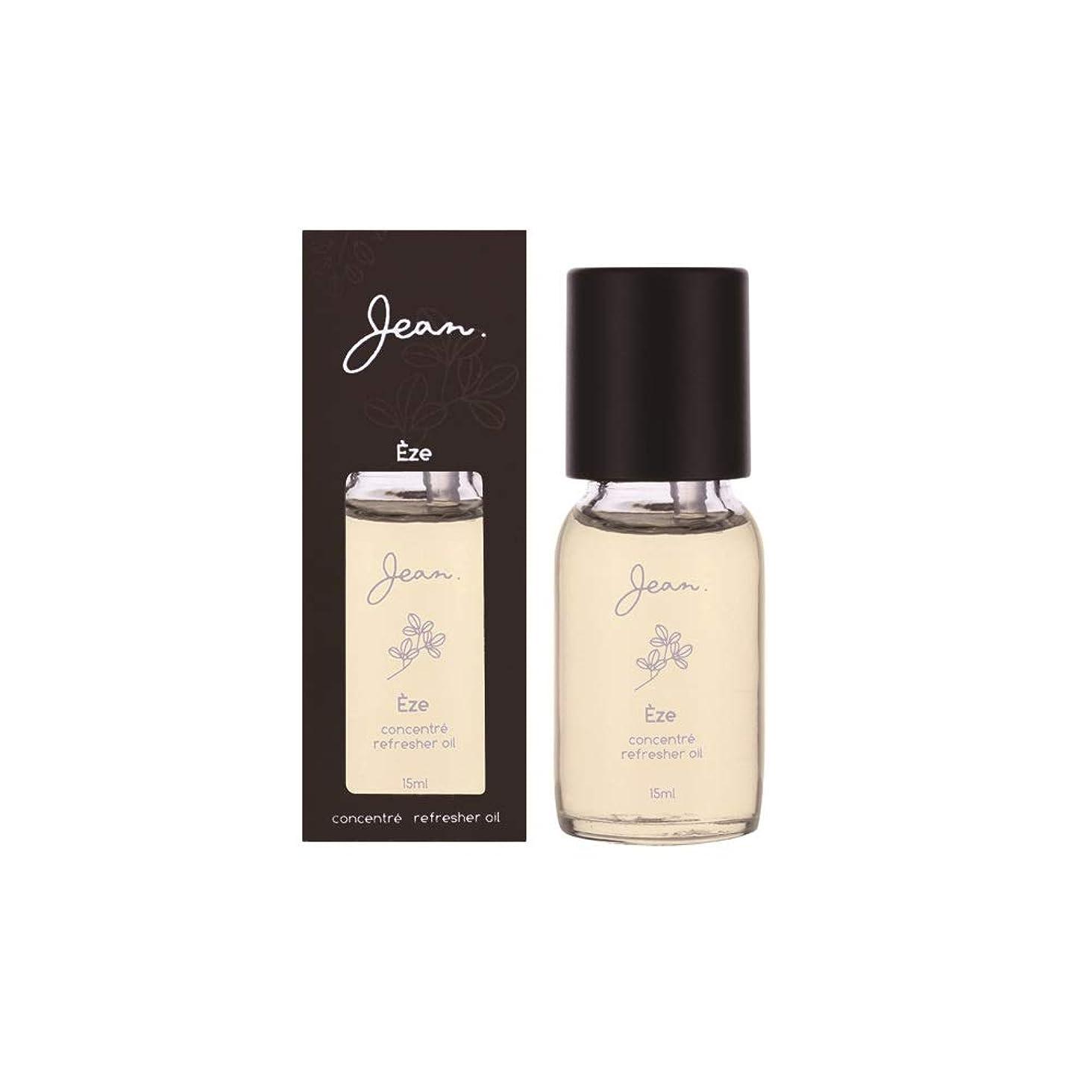 チャーム礼拝汚すジャン フレグランスオイル エズ みずみずしい緑の香り(アロマオイル)