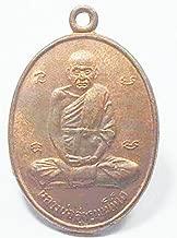 Thailand Famous Monk Amulets Luang Phor Sook Dhamachot Back Yantra Waat Pochaitong Temple,Wealth Luck & Rich Pendants