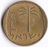 SHFGHJNM Colección de Monedas Israel 10 Agrandi Random KM26