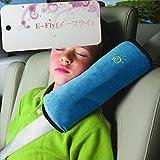 E-Fly シートベルト枕 クッション パッド まくら ふわふわ 車用 子供 ドライブ 旅行 2個セット (ブルー)