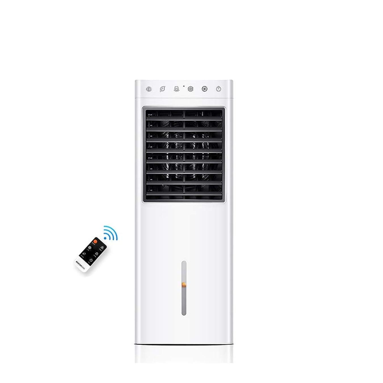 腕遅い貸すLPD-冷風機 携帯用蒸発のエアコンタワーの冷たい空気クーラーファンの移動式エアコンのリモート?コントロール暖かく、涼しいタイミング急速な冷却