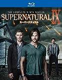 SUPERNATURAL IX〈ナイン・シーズン〉 コンプリート...[Blu-ray/ブルーレイ]