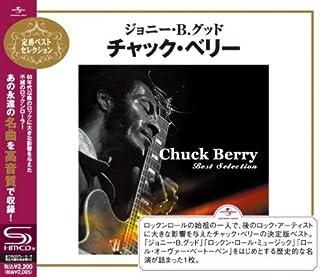 ジョニー・B・グッド~チャック・ベリー・ベスト・セレクション