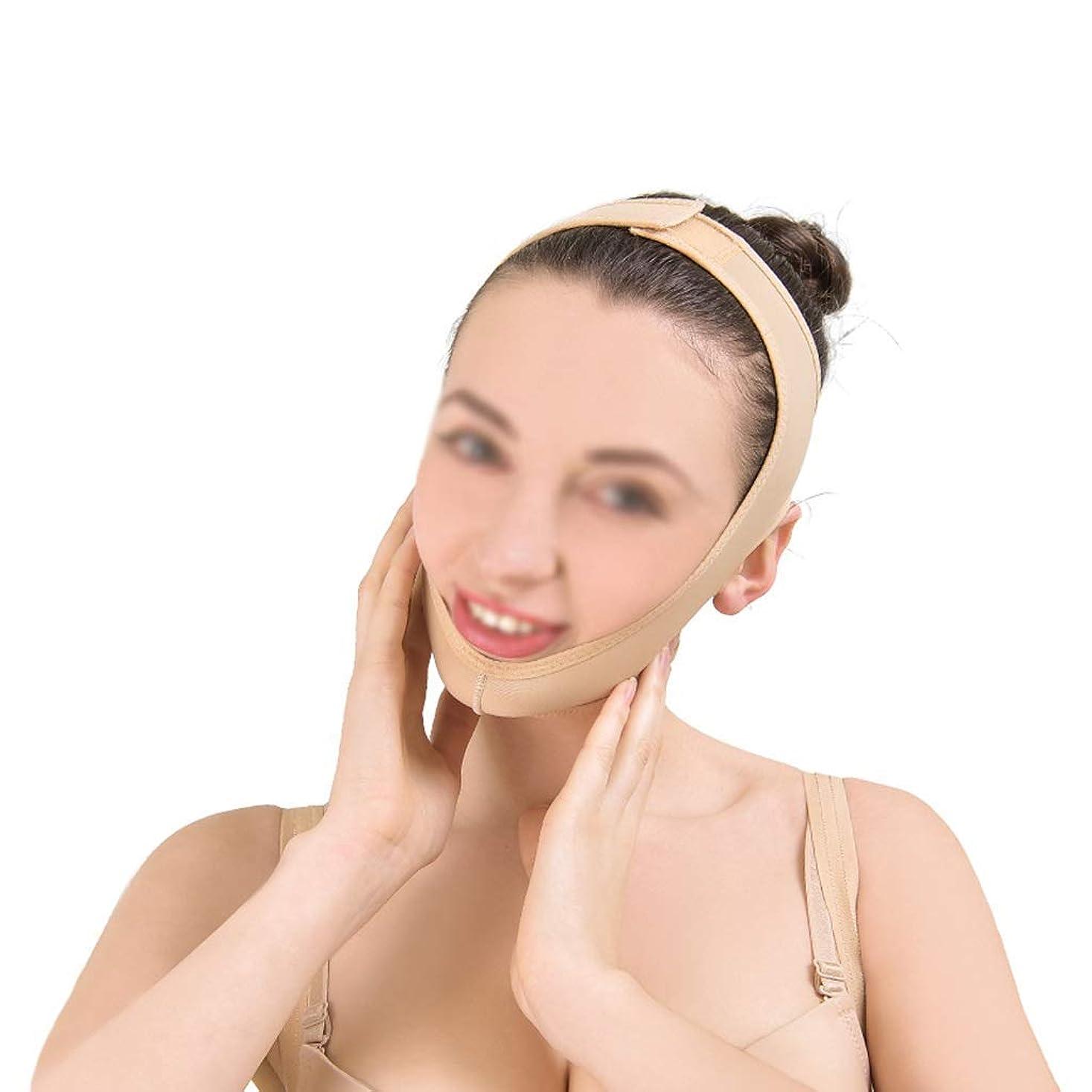 プーノ子供時代流すフェイスシェイピングベルト、肌の包帯を持ち上げて引き締める、フェイスベルトを持ち上げる、快適で フェイシャルリフティングマスク(サイズ:S),XL