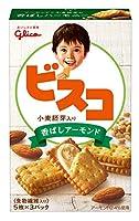 江崎グリコ ビスコ小麦胚芽入り 香ばしアーモンド15枚 ×10個