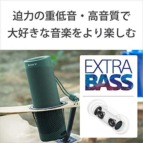 ソニーワイヤレスポータブルスピーカーSRS-XB23:防水/防塵/防錆/Bluetooth/重低音モデル/マイク付き/最大12時間連続再生2020年モデル/グリーンSRS-XB23G