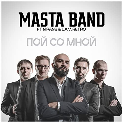 Masta Band feat. N'Pans & L.A.V.Retro