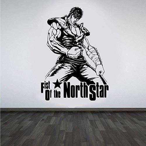 Cartoon Poster Faust des Nordsterns Hokuto No Ken Coole Manga Wandkunst Aufkleber Abnehmbare Vinyl Wandtattoos für Jungen Zimmer 58X81cm