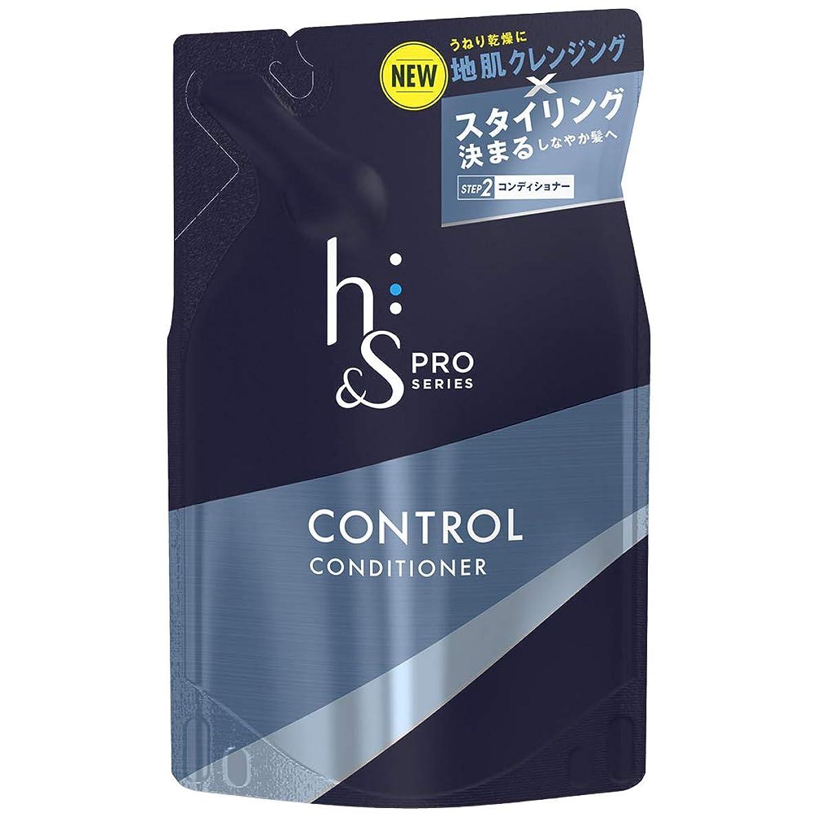 脅威コールド炭素h&s PRO (エイチアンドエス プロ) メンズ コンディショナー コントロール 詰め替え (スタイリング重視) 300g