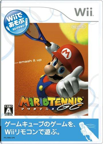任天堂『Wiiであそぶ マリオテニスGC』