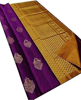 AT Vaghasiya Women Kanjivaram Soft Silk Saree With Blouse Piece (Wine)