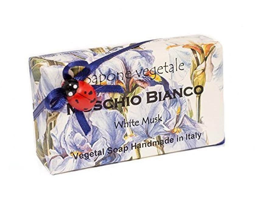 贅沢混合した司書Alchimia 高級ギフトボックス付きMuschioビアンコ(WHTEムスク)、イタリアからの野菜の手作り石鹸バー、 [並行輸入品]