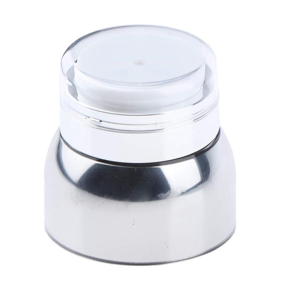 道を作るまつげ盟主B Blesiya 50g 真空化粧品ジャー メイクボックス 化粧品容器 ローション クリーム 高品質