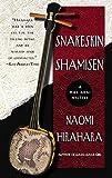 Snakeskin Shamisen (Mas Arai Book 3) (English Edition)...