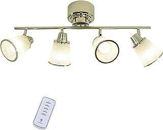 Akarilight 天井照明 4灯スポットライト シーリングライト ペンダントライト 口金E26 ledシーリング照明 リモコン付き シーリングスポットライト