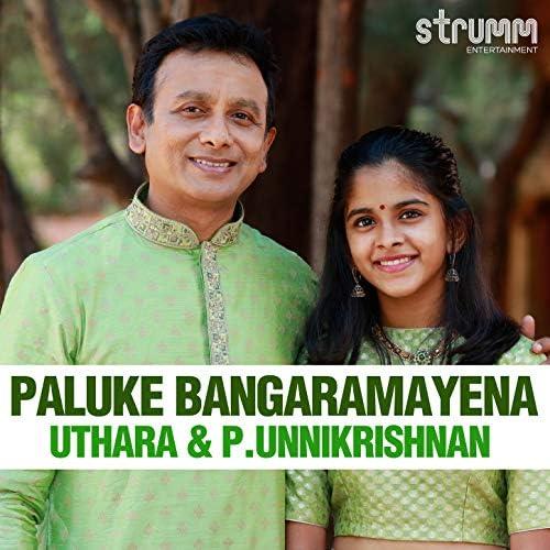 Uthara Unnikrishnan & P. Unnikrishnan