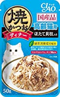 チャオ (CIAO) 焼かつおディナー 高齢猫用 ほたて貝柱入り 50g