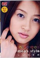 mao's Style [DVD]