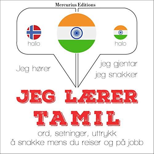 Jeg lærer tamil audiobook cover art