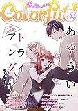 Colorful! vol.53 [雑誌] (Colorful!)