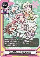 バディファイト/S-PR-111 BanG Dream! ガルパ☆ピコ