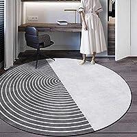Hcchzr. ラウンドカーペット、リビングルーム滑り止め敷物、シンプルな幾何学的ラインステッチスーパーソフトラグ、ベッドサイドレストランの敷地ポーチの床の装飾敷物に適しています (Size : 40cm Diameter)