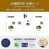 minisuit AQUOS EVER SH-02J ケース 手帳型 アクオス EVER SH-02J カバー スマホケース おしゃれ かわいい 耐衝撃 花柄 人気 純正 腹ばいの亀 アニマル アニメ 15426537