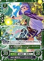 ファイアーエムブレム0/ブースターパック第14弾/B14-098 HN 放浪の魔道少女 イレース