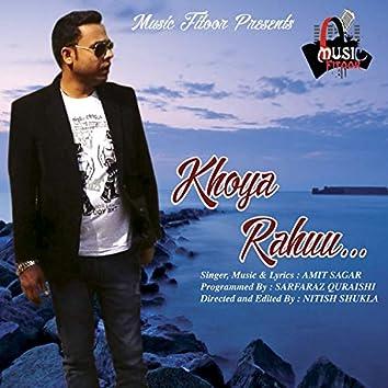 Khoya Rahu