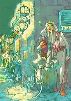 [報沢]のWoldirous Sin 9