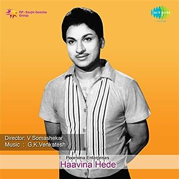 Haavina Hede (Original Motion Picture Soundtrack)